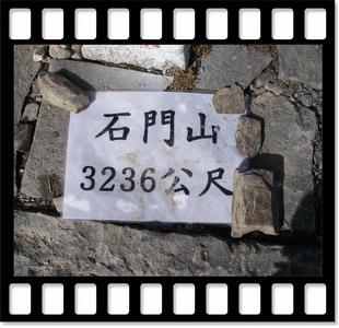IMGP0214_大小 .jpg
