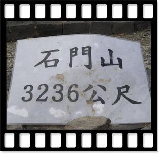 IMGP0218_大小 .jpg