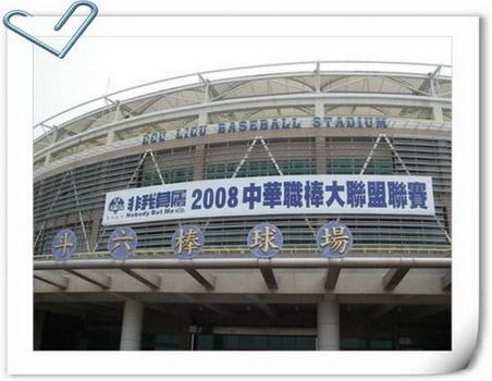 IMGP0190_大小 (001)-1_大小 .jpg