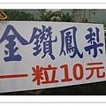 IMGP0353_大小 .jpg