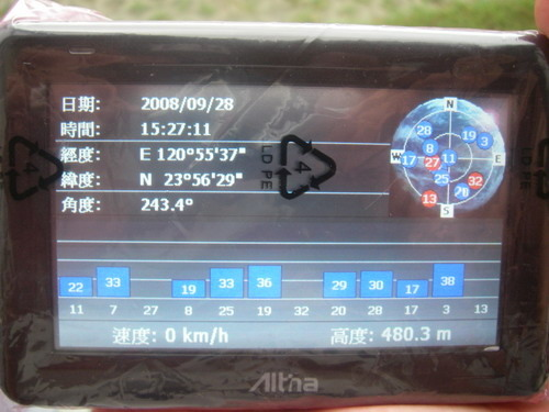 IMGP0011_大小 .JPG