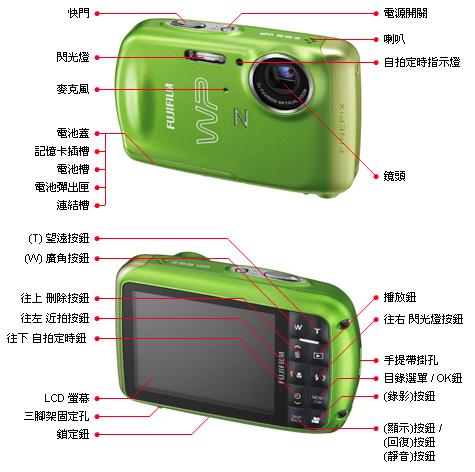 DGAD13-A40548029_4a028959a1836.jpg