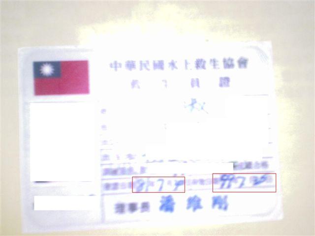 20090703.jpg