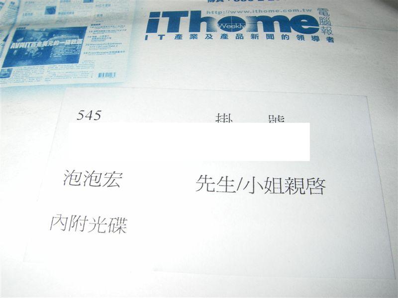 IMGP0001.JPG
