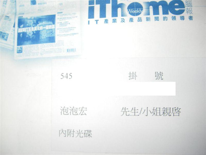 IMGP0002.JPG