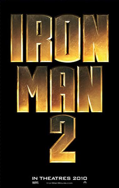 Iron_man_2_Teaser.jpg