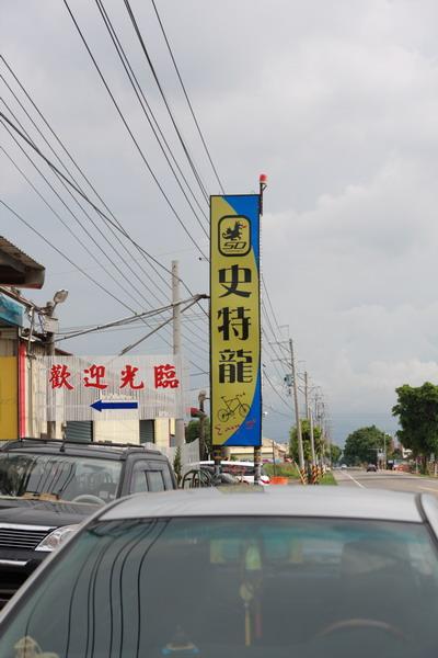DPP_0333_大小 .JPG