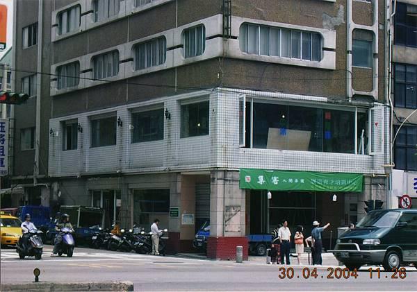 集客人間茶館民權店,訂位專線02-2599-3178 (1)