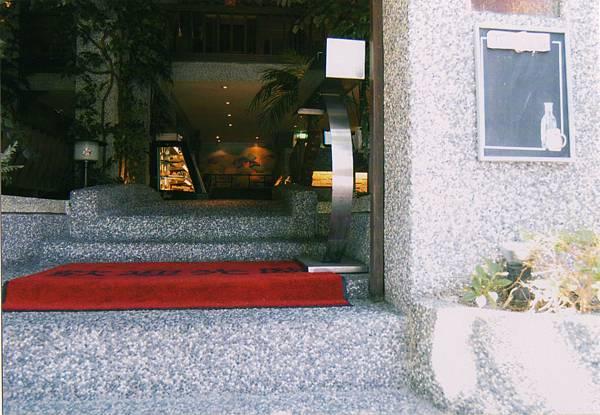 集客東興店,預約專線02-2528-7718 (1)