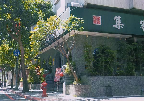 集客東興店,預約專線02-2528-7718 (2)
