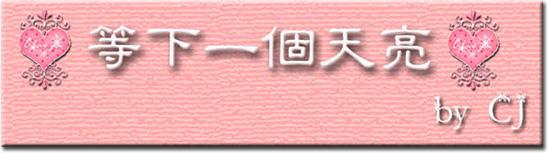 標006.jpg