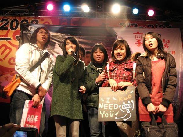20080210彰化玫瑰+一中年貨街 114.jpg