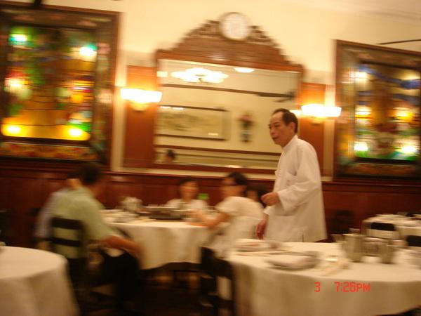 名氣比食物好吃的陸羽茶室