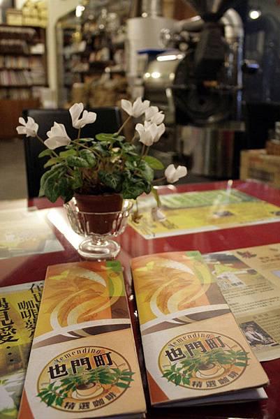 也門盯咖啡-07.jpg