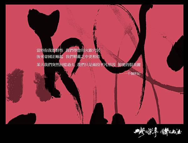 愛情2.jpg