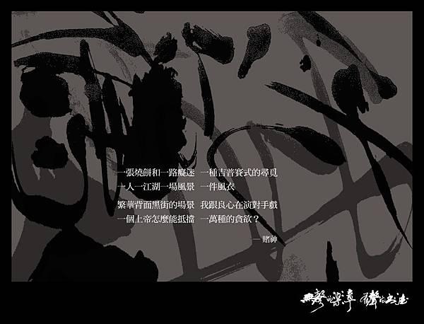 夢想3.jpg