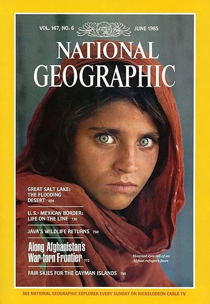 國家地理-5阿富汗少女.jpg