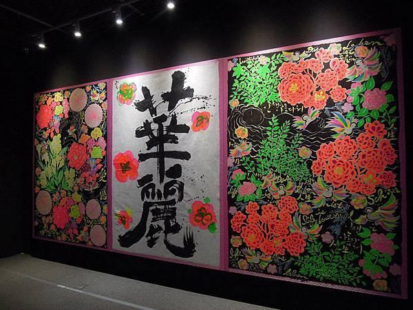 韓國當代藝術29.JPG