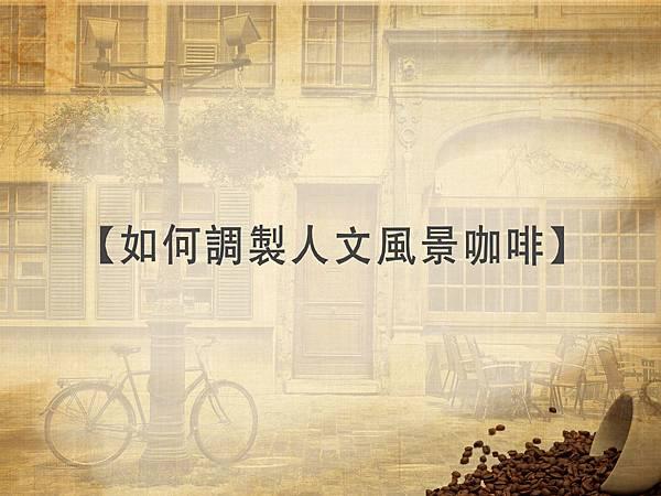 A01主題.jpg