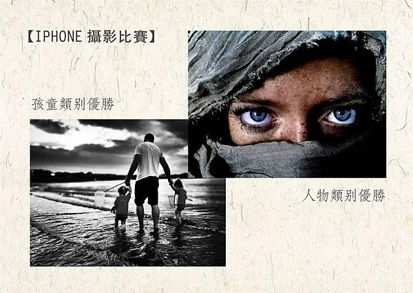 F05aiphone攝影得獎作品01.jpg