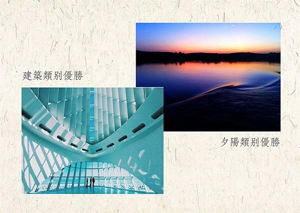 F05biphone攝影得獎作品02.jpg
