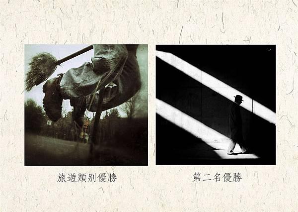 F05ciphone攝影得獎作品03.jpg