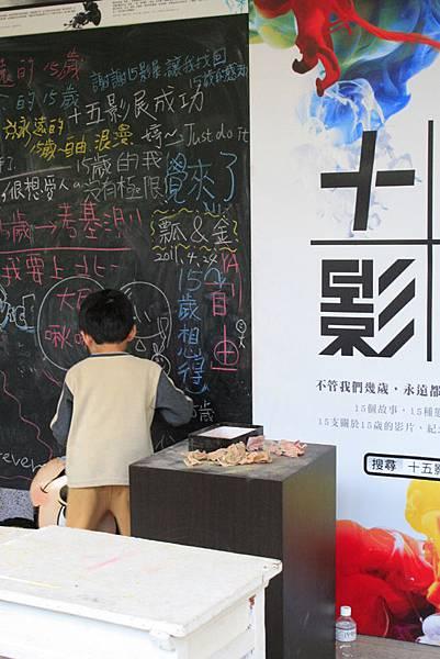 華山掏寶03.JPG