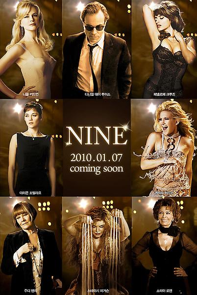 nine2.jpg