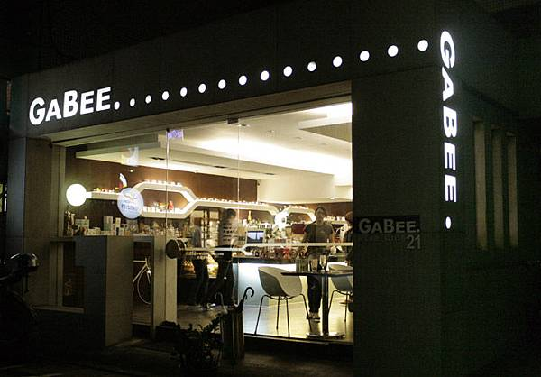 GABEE咖啡館01.JPG