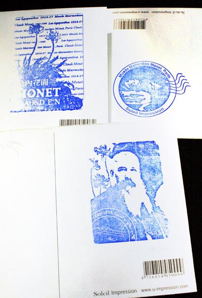 莫內stamp.jpg