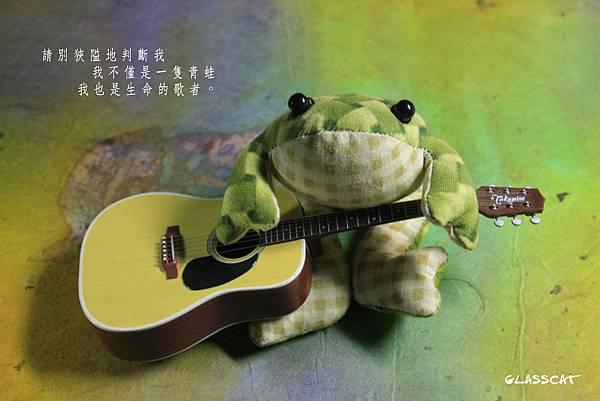 布偶系列-青蛙.jpg