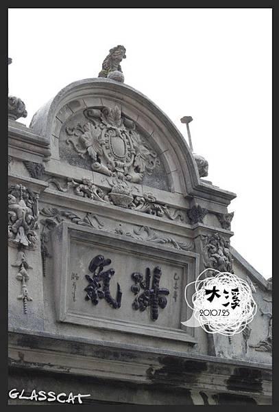 大溪老街01.JPG