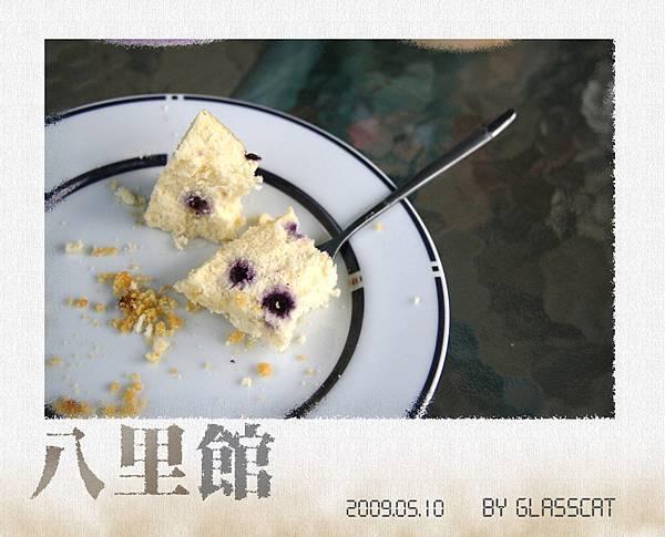 水芙蓉Cafe03-.JPG