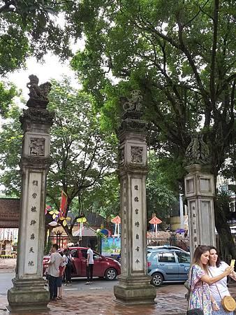 越南旅Day3_02.jpg
