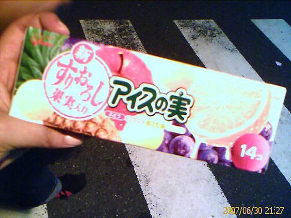 7-11水果果汁冰