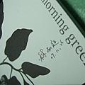 林怡君的筆記本