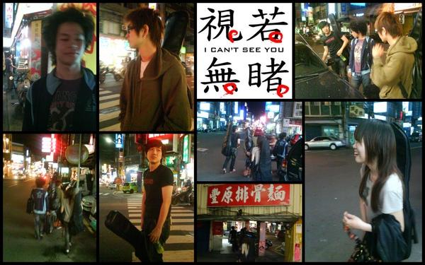 20100521新竹搖滾屋1.jpg