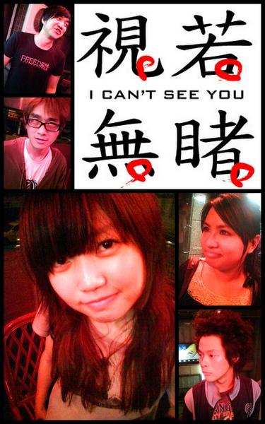 20100521新竹搖滾屋.jpg