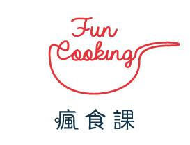 Funcooking_logo(純)-01.jpg