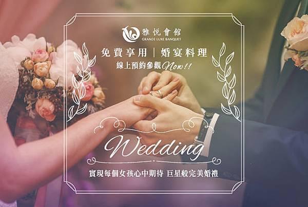 20180824-雅悅-痞客邦_首圖_610x410.jpg