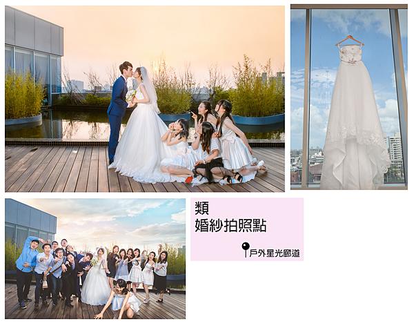台南類婚紗拍照點2.png