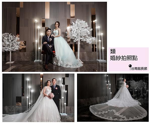 台南類婚紗拍照點3.png