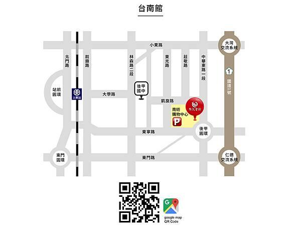 台南地圖指引.jpg