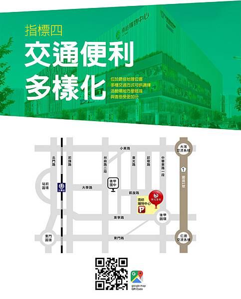 台南商務_指標4.jpg