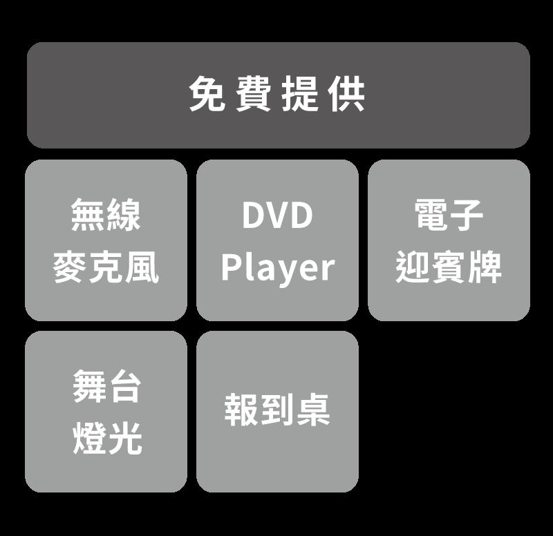 台南3.png