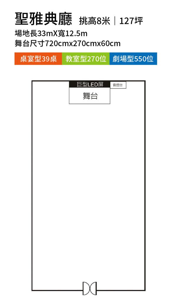場地細節_工作區域 1 複本 12.jpg