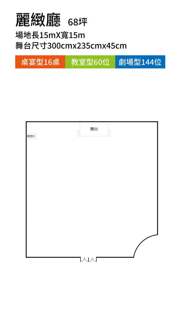 場地細節_工作區域 1 複本 8.jpg
