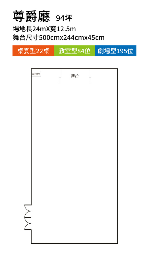 場地細節_工作區域 1 複本 7.jpg