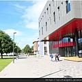 Modern Campus at Maynooth University.jpg