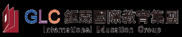 GLC Logo-去背.png